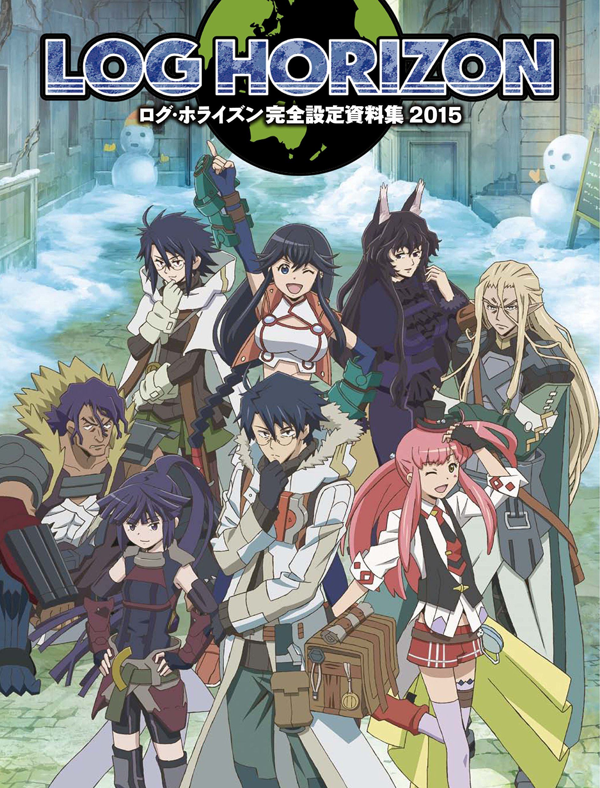 Free Download Log Horizon Episode 11 Sub Indo
